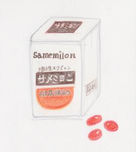 img_item_same